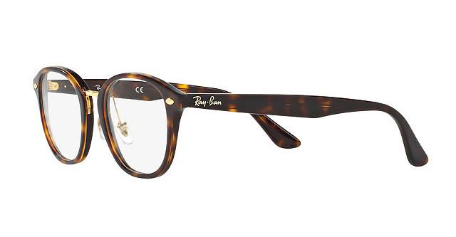 145213f32a7df Ray-Ban RX 5355 5674