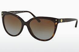 Ophthalmics Michael Kors JAN (MK2045 3006T5)