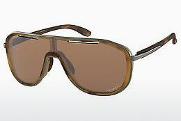 Ophthalmics Oakley OUTPACE (OO4133 413304) - Brown, Havanna