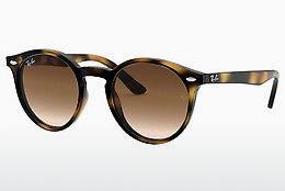 Ophthalmics Ray-Ban Junior RJ9064S 152/13 - Brown, Havanna