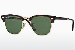 Ophthalmics Ray-Ban CLUBMASTER FOLDING (RB2176 990) - Brown, Havanna