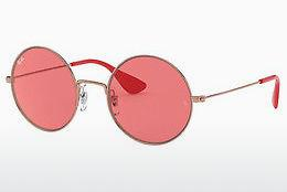 Ophthalmics Ray-Ban Ja-jo (RB3592 9035C8) - Pink