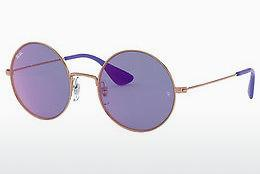 Ophthalmics Ray-Ban Ja-jo (RB3592 9035D1) - Pink