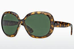 Ophthalmics Ray-Ban JACKIE OHH II (RB4098 710/71)