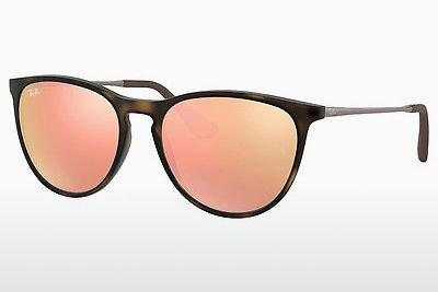 Ophthalmics Ray-Ban Junior RJ9060S 70062Y - Brown, Havanna