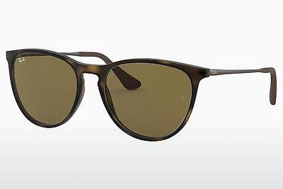 Ophthalmics Ray-Ban Junior RJ9060S 700673 - Brown, Havanna