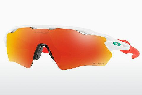 Ophthalmics Oakley RADAR EV XS PATH (OJ9001 900111)