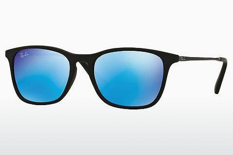 Ophthalmics Ray-Ban Junior RJ9061S 700555