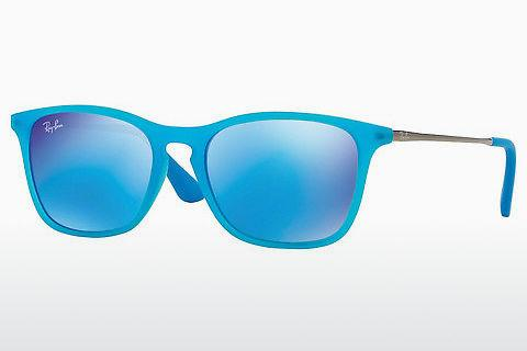 Ophthalmics Ray-Ban Junior RJ9061S 701155