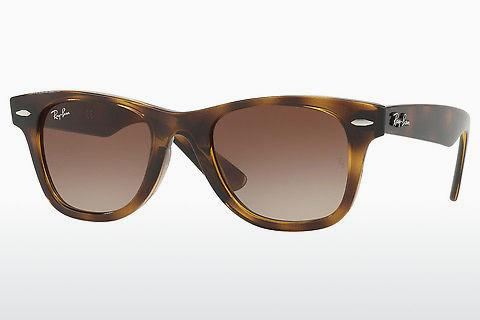Ophthalmics Ray-Ban Junior JUNIOR WAYFARER (RJ9066S 152/13)