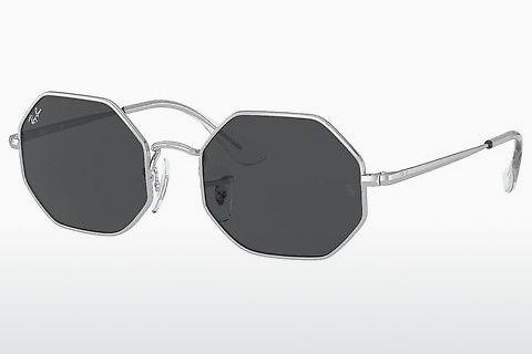 Ophthalmics Ray-Ban Junior RJ9549S 212/87