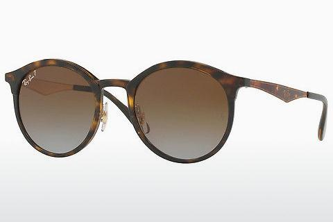 Ophthalmics Ray-Ban EMMA (RB4277 710/T5)