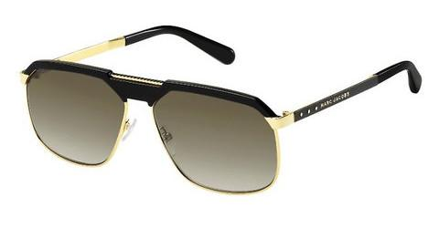 Ophthalmics Marc Jacobs MJ 625/S L0V/HA