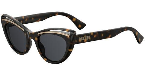 Ophthalmics Moschino MOS036/S 086/IR