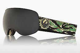 Sports Glasses Dragon DR X2 THREE 330