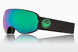 Sports Glasses Dragon DR X2S 2 333