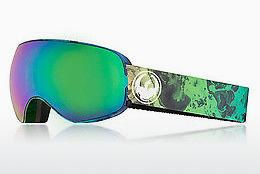 Sports Glasses Dragon DR X2S 2 905