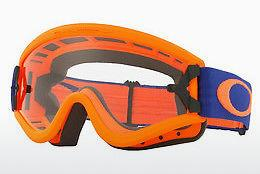 Sports Glasses Oakley L-FRAME MX (OO7008 700802)