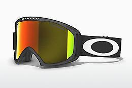 Sports Glasses Oakley O Frame 2.0 Xl (OO7045 59-084)