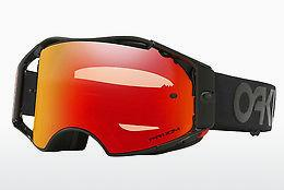 Sports Glasses Oakley AIRBRAKE MX (OO7046 704658)