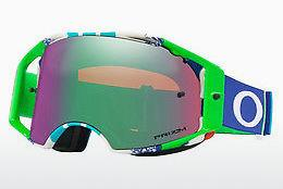 Sports Glasses Oakley AIRBRAKE MX (OO7046 704664)