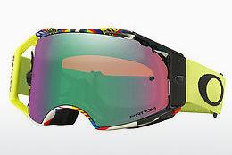 Sports Glasses Oakley AIRBRAKE MX (OO7046 704669)