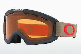 Sports Glasses Oakley O Frame 2.0 Xs (OO7048 704812)