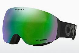 Sports Glasses Oakley FLIGHT DECK XM (OO7064 706443)