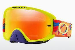 Sports Glasses Oakley O FRAME 2.0 MX (OO7068 706831)