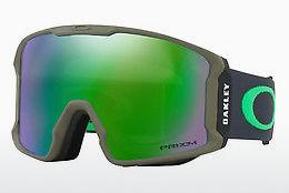 Sports Glasses Oakley LINE MINER (OO7070 707028)