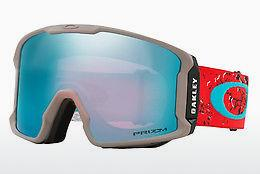 Sports Glasses Oakley LINE MINER (OO7070 707036)
