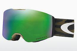Sports Glasses Oakley FALL LINE (OO7085 708520)