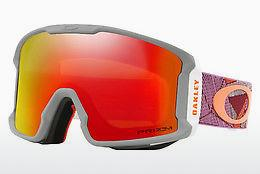Sports Glasses Oakley LINE MINER XM (OO7093 709315)