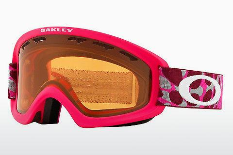 Sports Glasses Oakley O FRAME 2.0 XS (OO7048 704814)