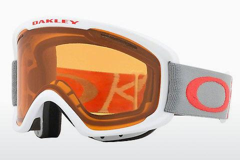 Sports Glasses Oakley O FRAME 2.0 XM (OO7066 706644)