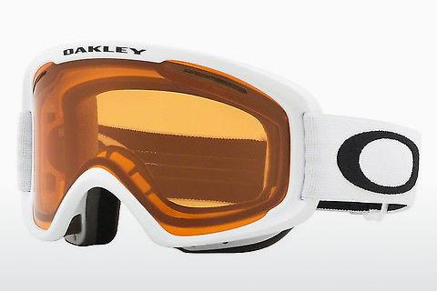 Sports Glasses Oakley O FRAME 2.0 XM (OO7066 706654)